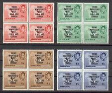 Ghana 1958 Sc# 28-31 set Kwame Nkrumah visit Map blocks 4 MNH Pam-nut Vulture