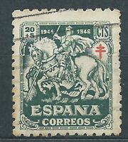 Spanien Loses 1945 Edifil 994 Gebraucht Pro TB