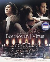 Beethoven Virus _ Korean Tv Drama 4 DVD _ English Sub _ PAL Region All