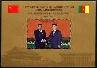 Kamerun Cameroun 2011 China Politiker Flaggen Zusammenarbeit Block 40 MNH