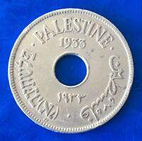 Israel Palestine British Mandate 10 Mils 1933 Coin XF Key Date