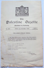 PALESTINE GAZETTE OFFICIAL ANNOUNCEMENT KING'S POLICE MEDAL AWARD 1936