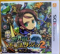 Etrian Mystery Dungeon 2  Nintendo 3DS role playing 2017 Atlus  Language Japanes