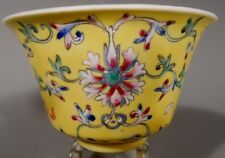 China Chinese Yellow Glaze Polychrome Enamel Decor Bowl Qianlong mark but Qing