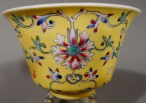 China Chinese Yellow Glaze Polychrome Enamel Decor Bowl Qianlong mark but Later