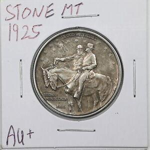 1925 50C Stone Mountain Commemorative Half Dollar in AU+ Condition #05878