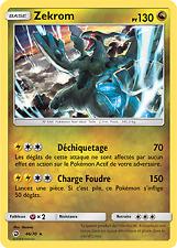 Pokemon - Zekrom - Holo Rare - SL7.5 Majesté des Dragons 46/70