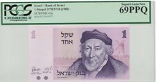 Sc Super High Grade 1978 1 Shekel Israel! Pcgs 69Ppq