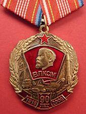 Soviet Komsomol 90Years Medal Vlksm Russian Communist Youth 1918-2008 Cprf Award