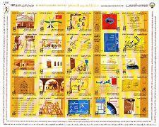 Kuwait 1997 ** Mi.1530/54 Kultur Culture Geschichte