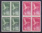 New Zealand1947 Health 1d & 2d in blocks x 2 MNH (8 Stamps)