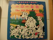 101 Dalmatians TAIWAN LASER DISC WALT DISNEY