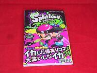 Splatoon Ikasu Kids 4-koma Fes vol.2 (Tentomusi Comics Special) Japan import