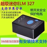 Mini car bluetooth ELM327 obd2 driving computer car detector fault diagnosi  NEW