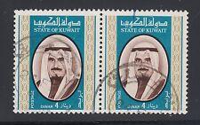 Kuwait Sc 763 used. 1978 4d Sheik Sabah, horizontal pair, VF. CV: $115++