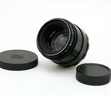 HELIOS 44-2 LENS F2 58mm USSR with adapters for Canon Nikon Sony Fuji EXC+++