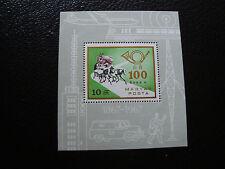 HONGRIE - timbre yvert et tellier bloc n° 66 n* (Z11) stamp hungary