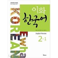 Ewha Korean Language Book 2-1 English version For Korea Conversation With CD