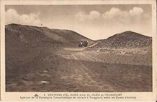El Oued, ALGERIA - 1955 - Jeep