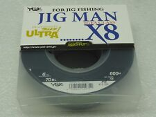 YGK JIG MAN IGFA CLASS X8 8 Braided PE 6 line SPECTRA #6 70lb 600m Made in Japan