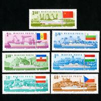 Hungary Stamps # 1828-30 XF OG NH