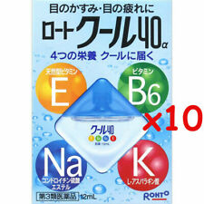 Rohto Cool 40a Alpha 12ml x 10 pack Vitamin Eye Drops Japan F/S
