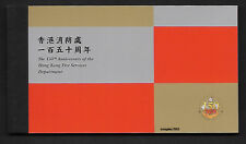 Hong Kong, China 2018 150th of HK Fire Services Department Stamp S/S Booklet