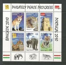 Tajikistan 2010 Animals Stamp Exhibition Portugal - Bangkok** MNH