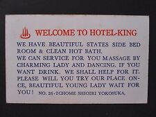 VINTAGE YOKOSUKA JAPAN NIGHTS HOTEL MASSAGE PARLOR PROSTITUTE HAPPY ENDING CARD