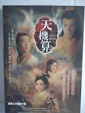 TVB drama A Change of Destiny Chinese HK drama (Tai seng)