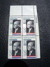 Vintage Plate Block of 4 5-cent STEVENSON US Postage Stamps #1275