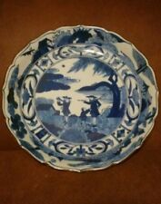 JAPANESE SETO PORCELAIN CHARGER BLUE WHITE GILT BOWL PLATE MEIJI OR EDO DYNASTY