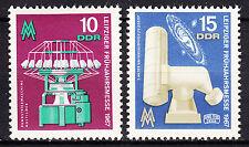 DDR 1967 Mi. Nr. 1254-1255 Postfrisch ** MNH