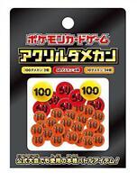 Pokemon Card Game Acrylic Useless Cans Damage Counter Japan Sun Moon Toy