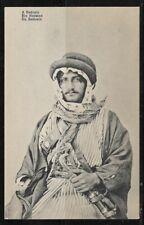 Judaica Palestine Old Postcard A Bedouin Warrior
