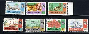 1971 BAHAMAS  QEII♕ SC A36 Stamp set of 7 MNH OG