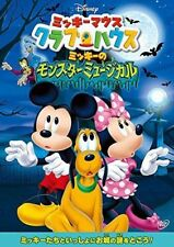 DISNEY-MICKEY MOUSE CLUBHOUSE: MICKEY'S MONSTER MUSICAL-JAPAN DVD D73