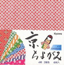 5x 48 sheets Japanese Origami Folding Paper Chiyogami 6in #1148 S-1714x5