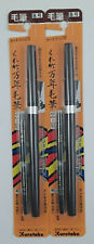 2x Kuretake No. 8 Fountain Hair Brush Pen - Black - DP150-8B NEW - US Seller