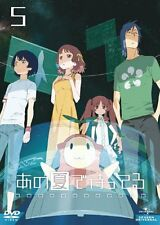 ANIME-ANO NATSU DE MATTERU (WAITING IN THE SUMMER) 5-JAPAN DVD M13
