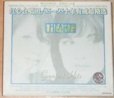 Heart - Greatest Hits 85-95 (Special Japanese Edition) CD