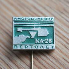 Helicopter Kamov KA-26 Vintage USSR Soviet Russian Pin Badge