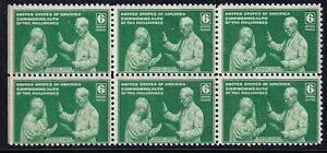 Philippines Stamp 1940 4th Anniversary of National Independence 6c BLK OF 6 MNH