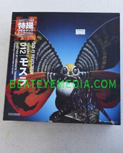 Mothra-godzilla-Kaiyod-BILLIKEN-TOY-TOYS-MODEL KIT,COMIC BOOK,GARAGE KIT,MONSTER