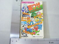 FAMICOM URAWAZA TECHNIQUE Guide Thexder Twinbee Portpia RARE Book
