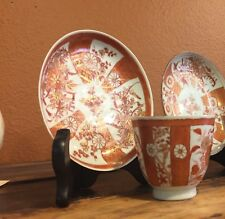 Kangxi Period Chinese Cup & Saucer Set c. 1700; extremely rare
