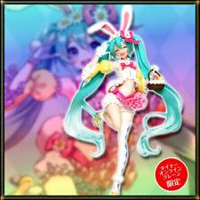 Vocaloid - Hatsune Miku [2nd Season Spring Ver.] 18 cm Figur