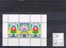 Suriname rep. postfris 1985 MNH 445 blok - 5 jaar revolutie