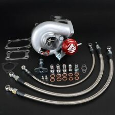 ARASHI Bolt-On Billet Turbocharger For Nissan RB20DET RB25DET TD06SL2-20G / 8cm
