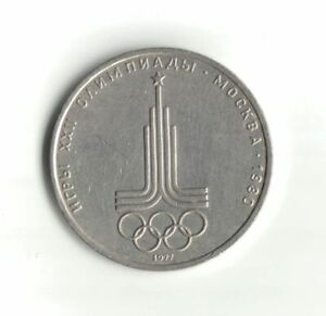 USSR RUSSIA 1 RUBLE COIN 1977 OLYMPICS MOSCOW 1980
